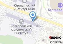 Компания «М-ИТ» на карте