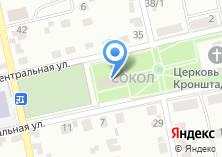 Компания «Дом офицеров» на карте