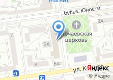Компания «Технофарм» на карте