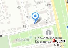 Компания «Библиотека №4» на карте