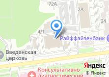 Компания «ТЕРМАЛЬ» на карте