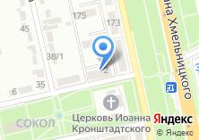 Компания «СпецПожСервис» на карте