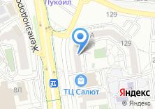 Компания «Салют-16» на карте