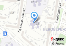 Компания «Белгородская детская музыкальная школа №1» на карте