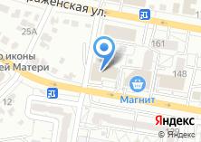 Компания «Ское представительство автоюрист» на карте
