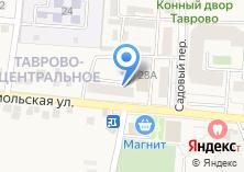 Компания «Элта» на карте