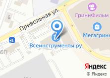 Компания «Авто Белгород Сервис» на карте