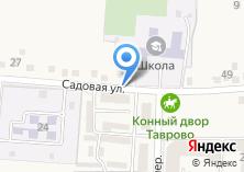 Компания «ГазоБлоки» на карте