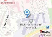 Компания «Белгородский политехнический колледж» на карте