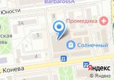 Компания «Fish ka» на карте