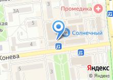 Компания «Удобные Займы» на карте