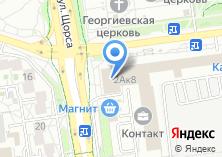 Компания «Копипро - центр фото» на карте