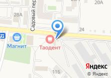 Компания «ТАОМЕД» на карте