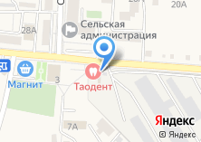 Компания «РемЭлектроСтандарт» на карте