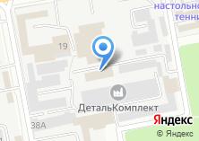 Компания «Оптовый склад» на карте