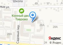 Компания «Пенная бочка» на карте