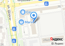 Компания «ИНТЕРНЕТ-МАГАЗИН МУЖСКИХ СУМОК И АКСЕССУАРОВ ИЗ КОЖИ BAGFORMAN.RU» на карте