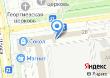 Компания «Новый Регион» на карте