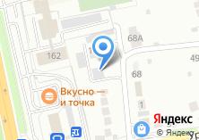 Компания «Кардан» на карте