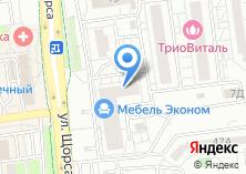 Компания «Film-Photo» на карте
