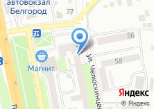 Компания «Автопорт 31» на карте