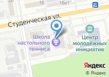 Компания «ARKET» на карте
