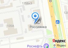 Компания «Flash» на карте
