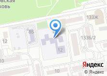 Компания «Православная гимназия во имя святителей Мефодия и Кирилла» на карте