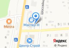 Компания «Кулинария на Центральной» на карте