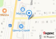 Компания «Группа-Ост» на карте