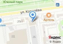 Компания «Remix» на карте