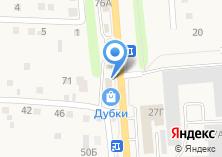 Компания «Оникс» на карте