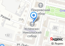 Компания «Успенско-Николаевский собор» на карте
