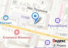 Компания «Финам-Белгород» на карте