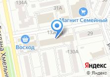 Компания «Магазин газового оборудования» на карте