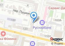 Компания «Евразия-93» на карте