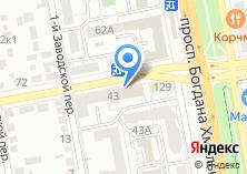 Компания «Белгородский государственный музей народной культуры» на карте