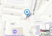 Компания «Клиника Евромед» на карте