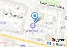 Компания «КБ РУСНАРБАНК» на карте