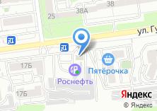 Компания «АВТО ЭКСПРЕСС» на карте
