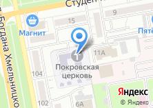 Компания «Покровский» на карте