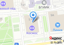 Компания «Sun Travel» на карте