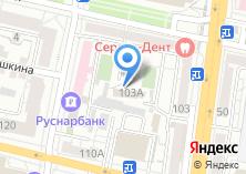 Компания «Стелла» на карте