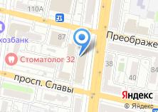 Компания «Центральный переговорный пункт» на карте
