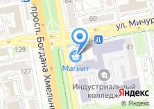 Компания «Красный шар Плюс» на карте