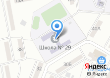 Компания «СДЮСШОР №5» на карте
