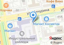 Компания «Центр адаптивного спорта и физической культуры Белгородской области» на карте