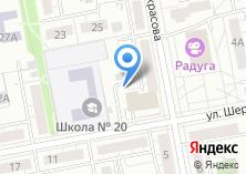 Компания «Марафет магазин бытовой химии» на карте