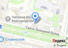 Компания «Блинная на Свято-Троицком бульваре» на карте