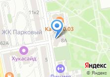 Компания «ЛАЙТ Белгород» на карте